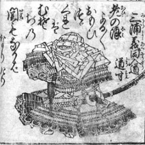 三浦義同VS三浦時高~養子と養父の新井城の戦い