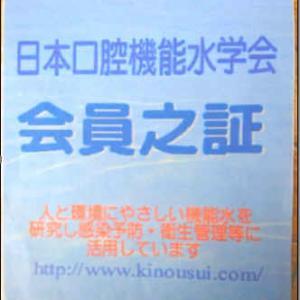 TikTok.提携案.米中当局の承認必要に.トランプ氏.中国主導権望まず・ドル/円.104.72