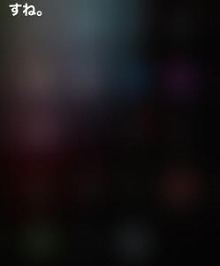 久しぶりに「Siriと遊ぶ」