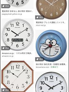 時計の針は「10時9分」を指す