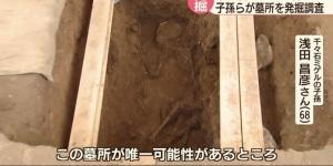 千々石ミゲル墓所調査プロジェクト報告~2021.9.18