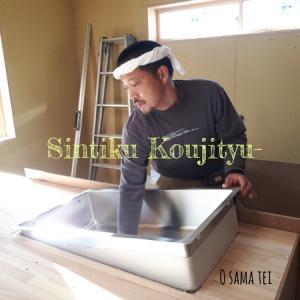キッチン造作中