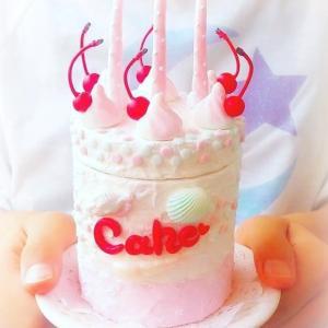 NEW! cherry cake box