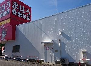 2019年 関東方面遠征 1日目