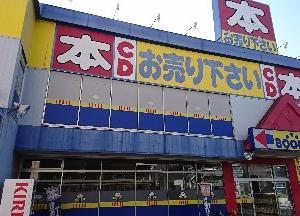 2019年 関東方面遠征 5日目