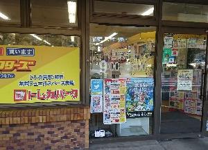 2019年 関東方面遠征 11日目