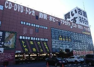 2019年 関東方面遠征 14日目