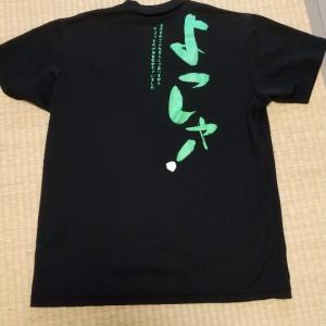 フットサル時のTシャツマイルール