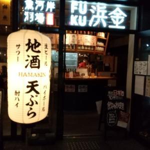 3泊4日の愛知遠征