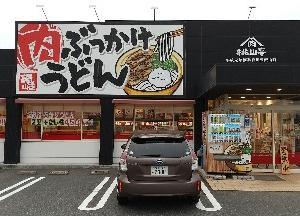 岡山県水島市で一泊