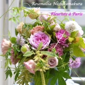 Fleuriste à Paris Lesson