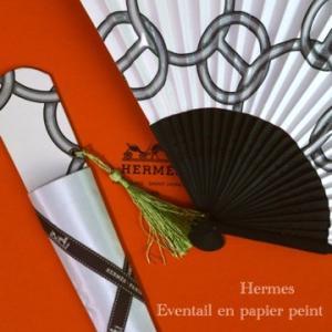 エルメスの壁紙で作るお扇子レッスン