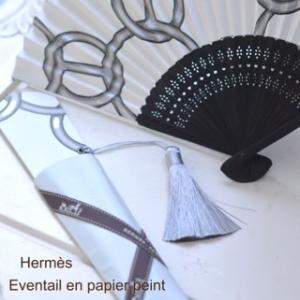 エルメスの壁紙で作る扇子レッスン