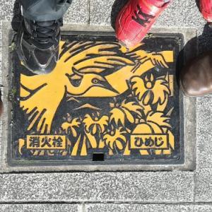 姫路・明石のマンホール