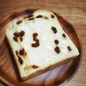 バタートップぶどうパン