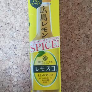 すこすこレモスコ☆