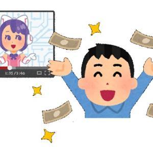 【朗報】11歳のクソガキ、母親のスマホで1200万円も投げ銭してしまう