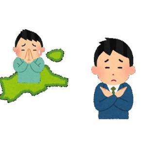 """【香川県】<""""ゲーム条例""""は憲法違反>高校生ら県提訴"""