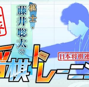 【画像】藤井聡太、ゲームになるwwwwwwwwwwww