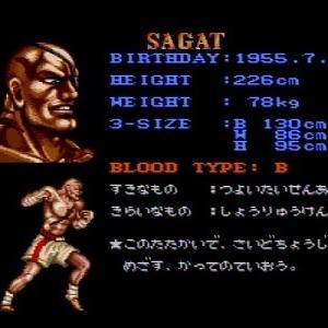 サガットってリュウに昇龍拳でやられたからってタイガーアッパーカット覚えるとか