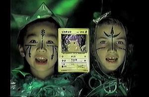 底辺家族「ポケモンカード売りなさい!」 ガキワイ「うぇーん」