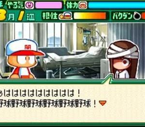 【悲報】パワプロクンポケット、真っ当な彼女候補が少なすぎる