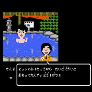 【ファミコン】あなたが好きなレトロアドベンチャーゲームはなに?