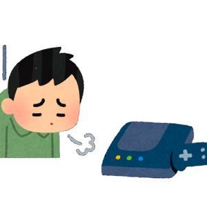 歳とるとゲームに飽きる理由がわかった