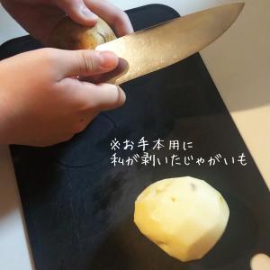 中止になってしまった小学校の調理実習