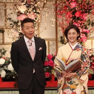 婚活川柳のご紹介