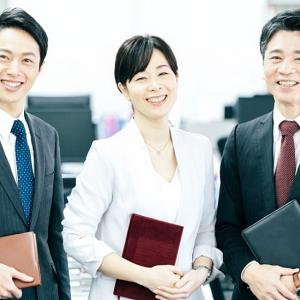 参加費無料◆婚活ビジネス説明会開催