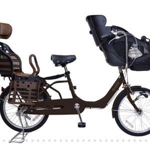 おしえてください、3人乗り自転車の荷物