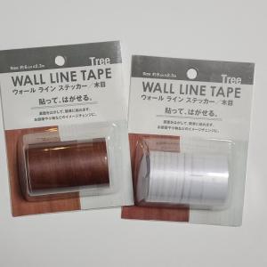 セリアのウォールラインテープが超優秀☆100円でできる幅木・ハンガーかけのカンタンな模様替え
