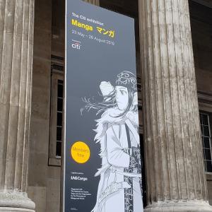 【Manga Exhibition】British Museum (マンガ展 大英博物館)