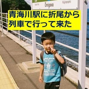 ポッドキャスト「レントよりなおゆっくりと」で「青海川駅に折尾から列車で行って来た」が紹介されました