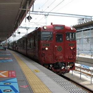 特急「かわせみ・やませみ・しんぺい92号」in折尾駅