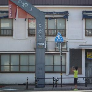 JR西日本株主優待券の旅。その6 長門市駅