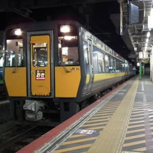JR西日本株主優待券の旅。その9 特急「スーパーおき6号」