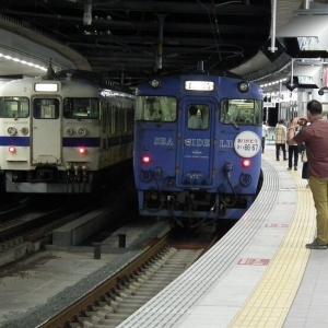 リバイバルながさき号in折尾駅。2021年6月27日(日)