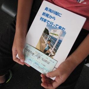 青海川駅に折尾から列車で行って来た2018年。その1。8月17日。折尾→徳山