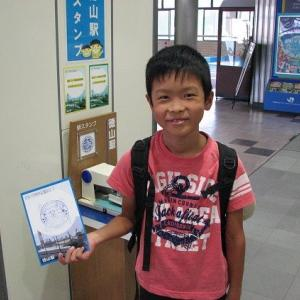 青海川駅に折尾から列車で行って来た2018年。その2。8月17日。徳山駅