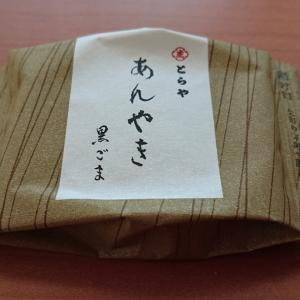 東京土産✈️