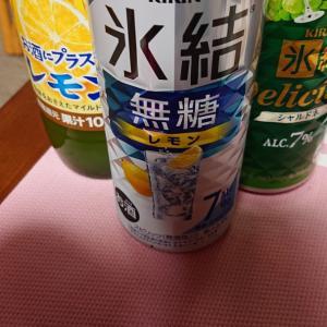 氷結無糖レモン☆
