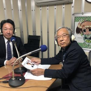 本日、沼田エフエム放送(FM-OZE)出演