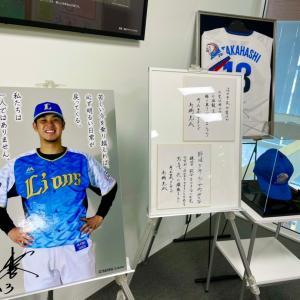 高橋光成投手(西武ライオンズ)からのメッセージ