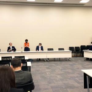自民党「尖閣諸島に関する合同勉強会」