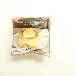 APPLE WEEK!!~りんごのしっとりケーキ~
