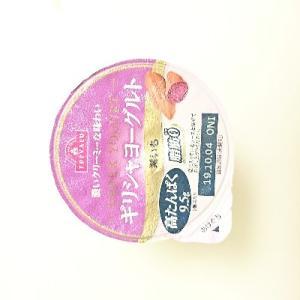 CHEESE WEEK 2018(チーズ好きのための)秋の味覚フェア・ギリシャヨーグルト(スイートポテトな紫いも)