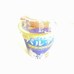 CHEESE WEEK 2018(チーズ好きのための)×PARTENO(濃密ギリシャヨーグルト・パルテノ)・FIG MIX NUTS(フィグ&ミックスナッツ)