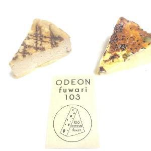 CHEESE WEEK 2018(チーズ好きのための)×PUMPKIN LOVE(かぼちゃ愛)・ODEON fuwari 103・かぼちゃのバスクチーズケーキ&激レアチョコレートバスクチーズケーキ~